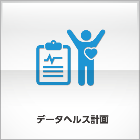 https://www.hc-net.co.jp/wp-content/uploads/2018/12/product_0000019.png