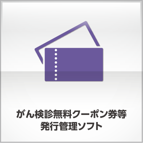 https://www.hc-net.co.jp/wp-content/uploads/2018/12/product_0000024-1.png