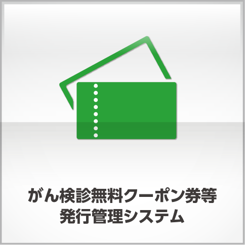 https://www.hc-net.co.jp/wp-content/uploads/2018/12/product_0000024_2.png